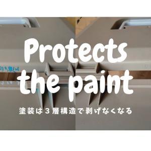 リメイクした塗装が剥がれないようにする、高耐久ラッカースプレー。修繕方法も紹介します。