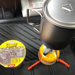 【外飯カップ麺】釣りに行った昼飯はおにぎりとカップ麺が最強コンビ!