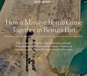 ベイルートでの爆発事故振り返りサイト
