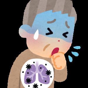 肺炎の後遺症。体験談