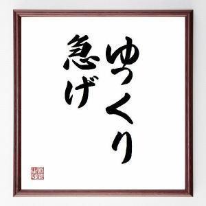 芸能人「KENROKU」の辛い時も頑張れる名言など。芸能人の言葉から座右の銘を見つけよう