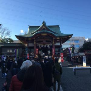 もし『おみくじ』に納得ができない時は?羽田神社で初詣。