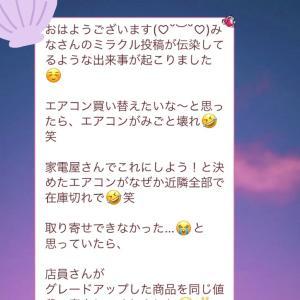 【くろねこ倶楽部】紹介&8月メンバー募集!