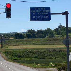 106、北海道北見市〜網走市60km