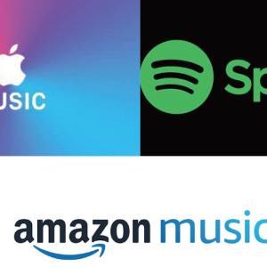 音楽ストリーミングサービスどれがいいの?各サービスとの比較