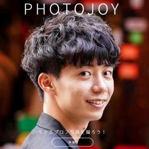 Photojoy