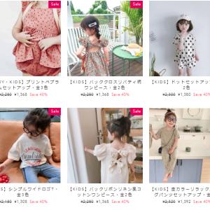 海外セレクトのベビー・子供服通販【ELMO(エルモ)】