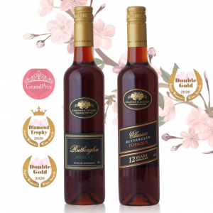 豪州産デザートワインの専門店【Fortify公式オンラインストア】