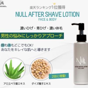 【NULL】 アフターシェーブローション Face&Body