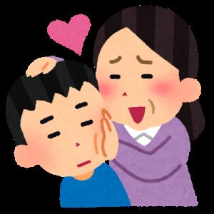 ◆つぶやき ぼやき 要らぬ老婆心
