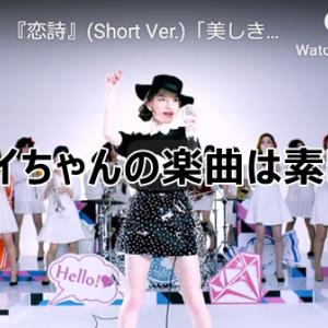 日本人とアメリカ人のハーフでシンガーの安田レイとは?!