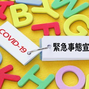 再度「緊急事態宣言」!?日本で新型コロナウイルス感染者が5万人!