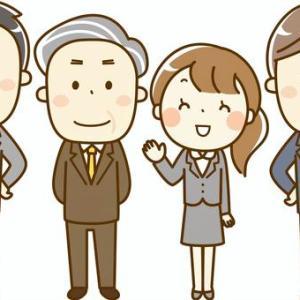リクナビNEXT「転職サイト」・「転職エージェント」の紹介