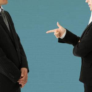 人間関係に疲れた!仕事を辞めたい!辞める手続きも会社に行くのもいやだ!退職代行がいい!