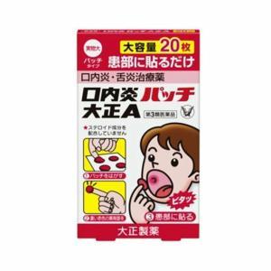 口内炎パッチは韓国にもあった!使ってみたレビュー