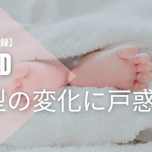 【妊娠の記録】8w0d体型の変化に戸惑う 一人目のときより早い変化に驚きを隠せない