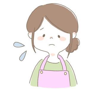 暇すぎる?産休中・妊婦さんの暇つぶし方法 お家でできることベスト3