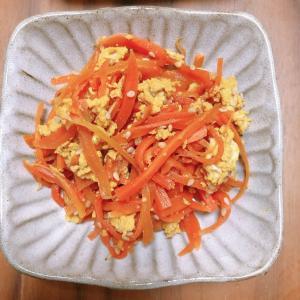 【免疫力UP】【簡単レシピ】沖縄料理にんじんしりしり【副菜】【にんじん】【美肌】