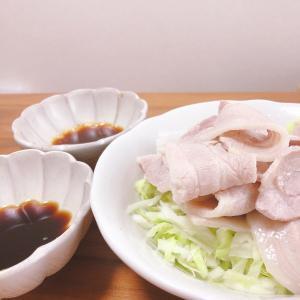 【簡単レシピ】【和食】豚しゃぶサラダ【火を使わない】【ケトルのみ】