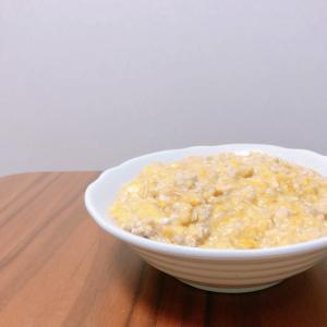 【簡単レシピ】【和食】消化にいい親子丼【二日酔い】【合コンゲーム】
