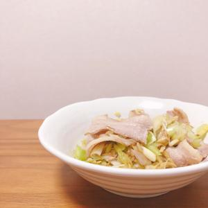 【簡単レシピ】【和食】豚バラ肉のネギ塩生姜焼き【おつまみ】【ビール】