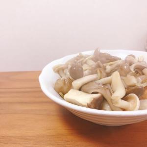 【簡単レシピ】【和食】厚揚げのきのこあん【ヴィーガン】【ダイエット】