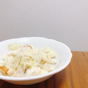 【簡単レシピ】【和食】キャベツとちくわのお浸し【副菜】【秒速レシピ】