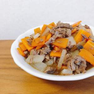 【手作りに挑戦】【和食】牛筋と大根の煮込み【お家居酒屋】【つまみ】