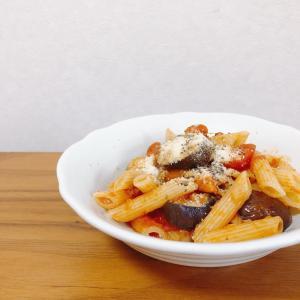 【簡単レシピ】【イタリアン】なすのトマトペンネ【失敗しない】【パスタ】