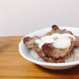 【簡単レシピ】【和食】カルビ山掛け丼【男飯】【丼もの】