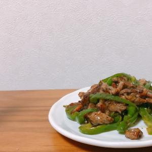 【簡単レシピ】【中華】牛肉とピーマンのオイスターソース炒め【男ウケ◎】【お弁当】