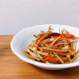 【簡単レシピ】【和食】きんぴらごぼう【副菜】