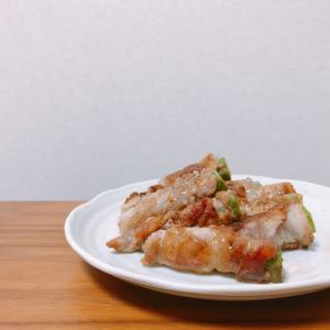 【簡単レシピ】【和食】オクラの肉巻き【ねばねば】【疲労回復】