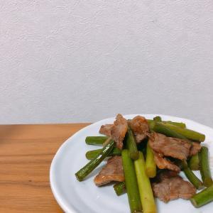 【簡単レシピ】【中華】牛肉とにんにくの芽のオイスター炒め【疲労回復】【スタミナ】