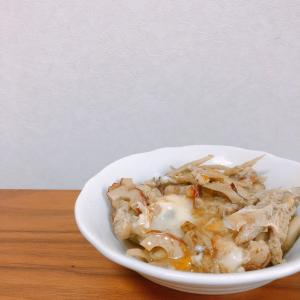 【簡単レシピ】【和食】ごぼうとちくわの柳川風【卵とじ】【食物繊維】