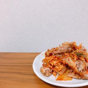 【簡単レシピ】【韓国料理】材料最少・豚キムチ【材料2つ】【乳酸菌】