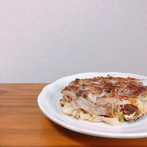 【簡単レシピ】【和食】小麦粉大さじ1杯!お好み焼き【ふわとろ食感】【低糖質】