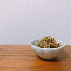 【簡単レシピ】【和食】ピーマンとしらすのふりかけ【副菜】【お弁当】