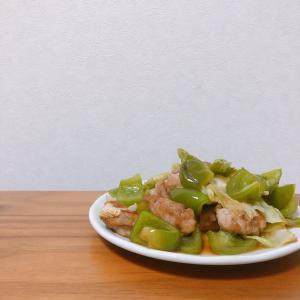 【簡単レシピ】【中華】豚こま肉で回鍋肉【節約】【疲労回復】