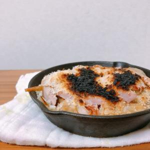 【簡単レシピ】【洋食】ちょい和風豆乳エビグラタン【イソフラボン】【隠し味】