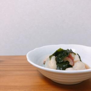 【簡単レシピ】【和食】タコとわかめの酢の物【疲労回復】【タウリン】