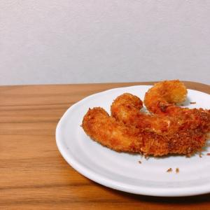 【手作りに挑戦】【お惣菜】基本のエビフライ【洋食】【おもてなし料理】