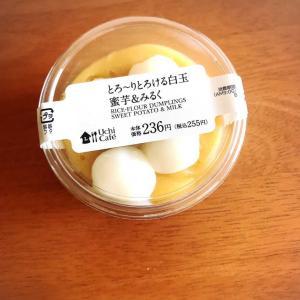 Uchi Cafe
