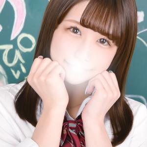 めろ | まだ舐めたくて学園渋谷校(デリヘル/渋谷)