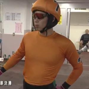 平塚競輪2日目