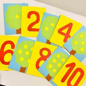 数字カードを手作り♪幼児の遊びだけでなく特別支援教育にも★