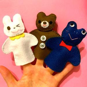 フェルト指人形の作り方|簡単にベビーグッズを手作り(かわいい動物)