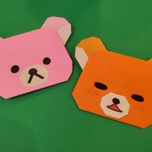 リラックマ折り紙の作り方・折り方|簡単にかわいいキャラクターを作ろう♪