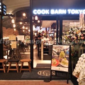 OKUROJI(オクロジ)『COOK BARN TOKYO』は予約できる?待ち時間や人気メニューを紹介!