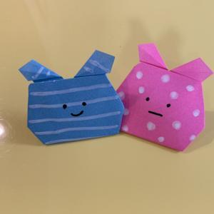 すみっこぐらしの折り紙『ふろしき』の折り方・作り方を紹介!子供でも簡単に作れるかわいいキャラクター♪